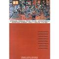 35.Ճապոնական Ուտագավա դպրոցի Ուկիյո-է փորագրությունը