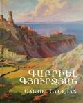 65.Gabriel Gyurjian