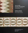 68.Красочные видения Древнего Рима. Мозаики из Капитолийских музеев